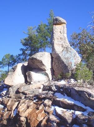 Piedra de la fertilidad en Pitorreal